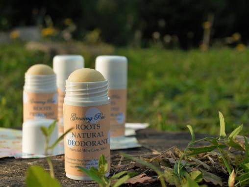 fotografije-radova-ines-nad-growing-ruis-aromaterapija